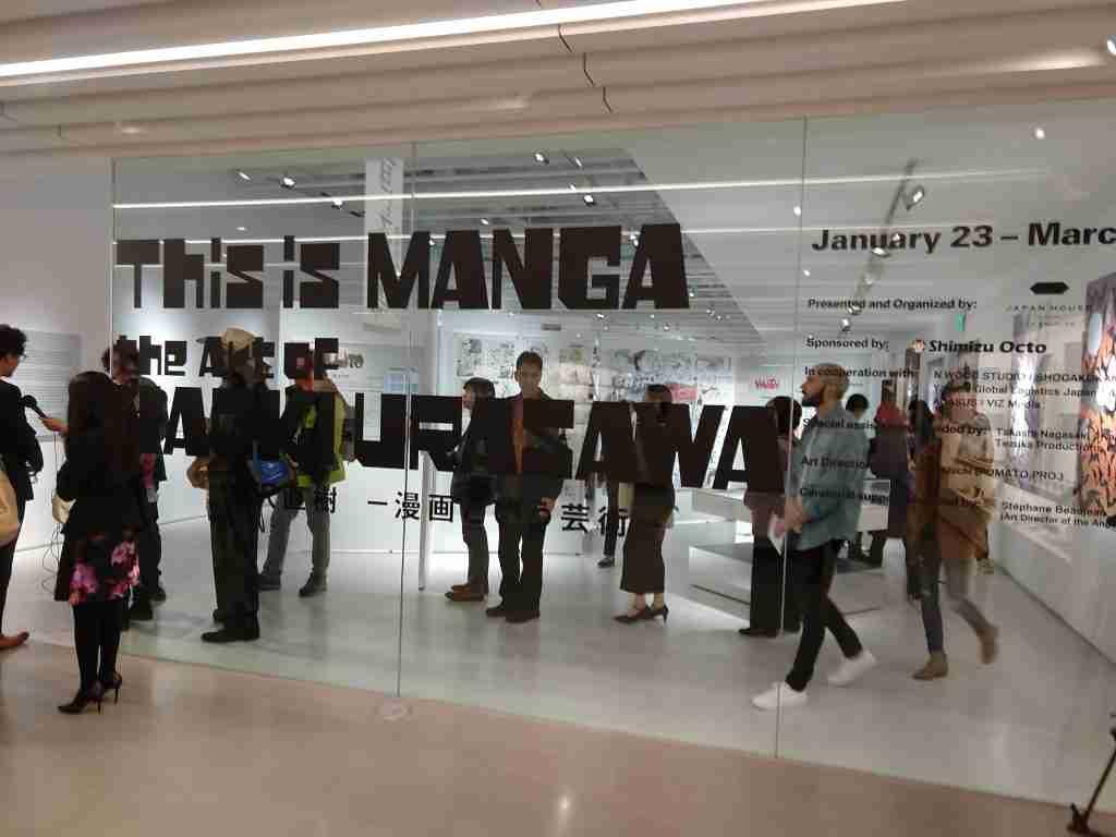 Evening With Manga Rockstar Naoki Urasawa 4 Sugar Gamers