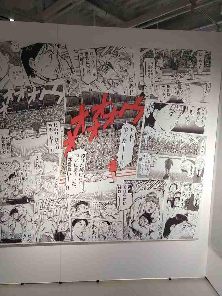 Evening With Manga Rockstar Naoki Urasawa 6 Sugar Gamers